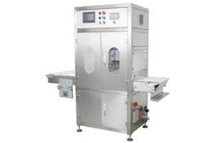 1 UFM3500S 三明治超声波切割机